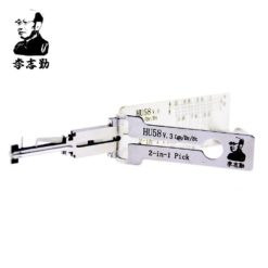 Classic Lishi HU58 V.3 2in1 Decoder and Pick